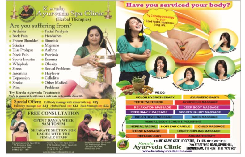 Have you serviced your body? – Sampurna Kerala Ayurveda Blog