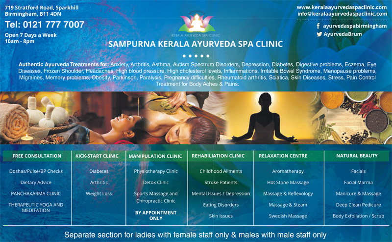 What we do at Sampurna Kerala Ayurveda Spa and Clinic